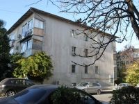 Sochi, Nagornaya st, house 12. Apartment house