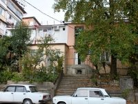 Sochi, Nagornaya st, house 14. Apartment house