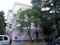 Sochi, Karl Libknekht st, house 7. Apartment house