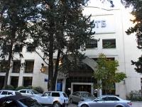 Sochi, bank ВТБ, ОАО, Karl Libknekht st, house 10