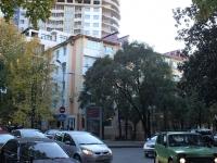 Сочи, улица Карла Либкнехта, дом 13. многоквартирный дом