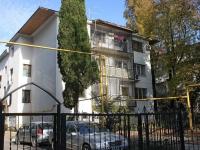 Sochi, Karl Libknekht st, house 39. Apartment house