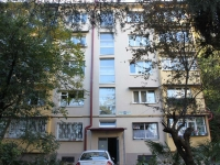 Сочи, улица Первомайская, дом 27. многоквартирный дом