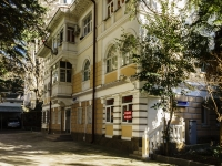 Сочи, улица Первомайская, дом 2. многоквартирный дом