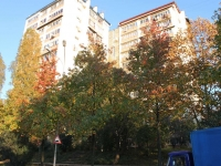Sochi, 60 let VLKSM st, house 4. Apartment house