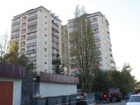 索契市, 60 let VLKSM st, 房屋 10. 公寓楼