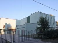 Сочи, гимназия №15 им. Н.Н. Белоусова, улица 60 лет ВЛКСМ, дом 12