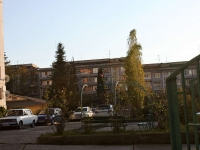 Sochi, 60 let VLKSM st, house 16. Apartment house