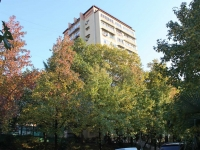 Sochi, Abrikosovaya st, house 7. Apartment house