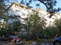 Сочи, улица Абрикосовая, дом 8. многоквартирный дом