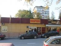 Sochi, st Abrikosovaya, house 12А. store