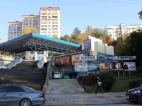 索契市, 电影院 Сочи, Abrikosovaya st, 房屋 12