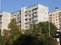 Sochi, st Abrikosovaya, house 18. Apartment house