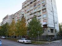 Sochi, st Abrikosovaya, house 19. Apartment house