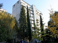 Sochi, Abrikosovaya st, house 20. Apartment house