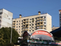 Sochi, Abrikosovaya st, house 22. Apartment house