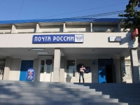 Sochi, Abrikosovaya st, house 25. Apartment house
