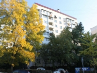 Sochi, Abrikosovaya st, house 26. Apartment house