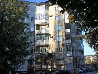 Sochi, Dagomysskaya st, house 2. Apartment house