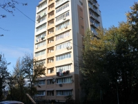 Sochi, Dagomysskaya st, house 4. Apartment house