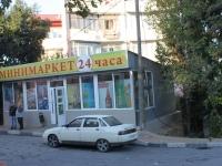 Sochi, Dagomysskaya st, house 8/1. store