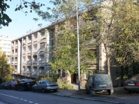 Sochi, Dagomysskaya st, house 19. Apartment house