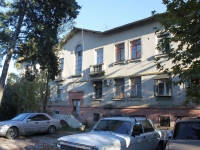 Sochi, Dagomysskaya st, house 28. Apartment house