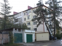 Sochi, Dagomysskaya st, house 30. Apartment house
