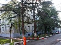 улица Дагомысская, дом 38. поликлиника