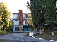 улица Дагомысская, дом 39. Бюро судебно-медицинской экспертизы №2