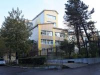 Sochi, Dagomysskaya st, house 42/7. hospital