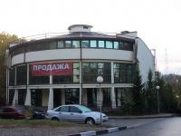 Sochi, Dagomysskaya st, house 42В. laboratory