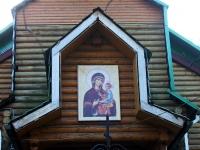 "Sochi, church Иконы Божией Матери ""Всех Скорбящих радость"", Dagomysskaya st, house 42"