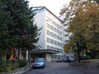улица Дагомысская, дом 46. больница