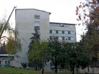 Сочи, улица Дагомысская, дом 46. больница