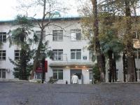 Сочи, диспансер Психоневрологический №3, улица Дагомысская, дом 48