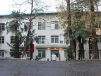 索契市, 保健站 Психоневрологический №3, Dagomysskaya st, 房屋 48