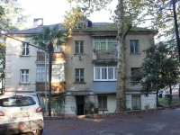 Sochi, alley Bezymyanny, house 1. Apartment house