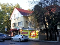 Сочи, улица Туапсинская, дом 9А. многофункциональное здание