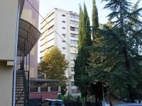 Сочи, улица Туапсинская, дом 15А. многоквартирный дом