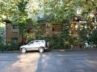 Sochi, st Tuapsinskaya, house 18. Apartment house