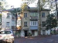 Sochi, st Tuapsinskaya, house 4/1. Apartment house