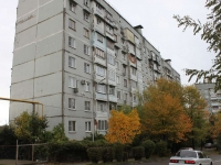 Sochi, Vishnevaya st, house 4. Apartment house