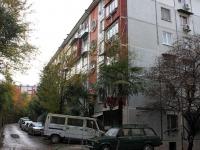 Сочи, улица Вишневая, дом 10. многоквартирный дом