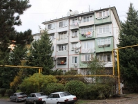 Sochi, Vishnevaya st, house 13. Apartment house