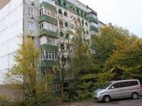 Сочи, улица Вишневая, дом 17. многоквартирный дом