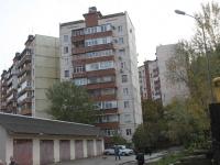 Сочи, улица Вишневая, дом 18. многоквартирный дом