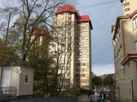 Сочи, улица Вишневая, дом 29. многоквартирный дом
