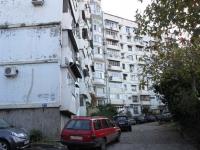 Сочи, улица Волгоградская, дом 28. многоквартирный дом