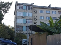 Sochi, Volgogradskaya st, house 32. Apartment house